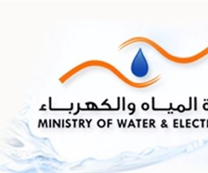 طلب استئجار مبنى لفرع مياه وكهرباء العيساوية مركز العيساوية