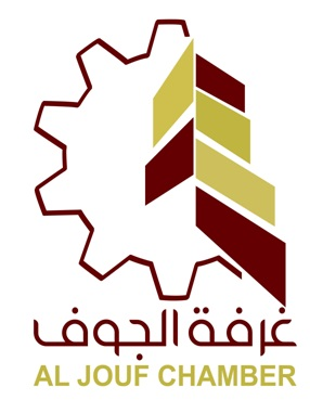 غرفة الجوف تستضيف اللقاء المفتوح لملتقى إعلامي الجوف مع معالي مدير جامعة الجوف