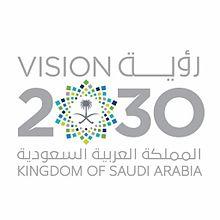 Saudi_vision_2030