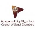 فتح باب التسجيل بعضوية مجلس الأعمال السعودي الماليزي