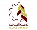 قراءة تحليلية في رؤية المملكة العربية السعودية 2030م