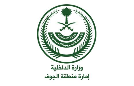 التعاون والشراكة مع مجلس شباب الجوف