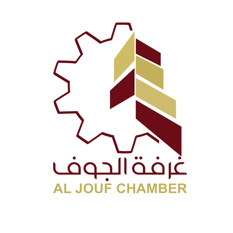 الترشح لعضوية مجلس إدارة الغرفة التجارية العربية البرتغالية المشتركة