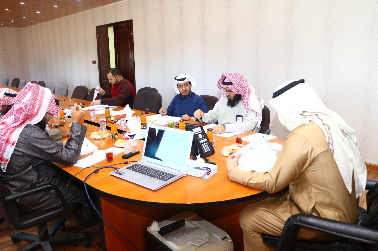 اللجنة التنفيذية لغرفة الجوف تناقش موازنة 2019 م