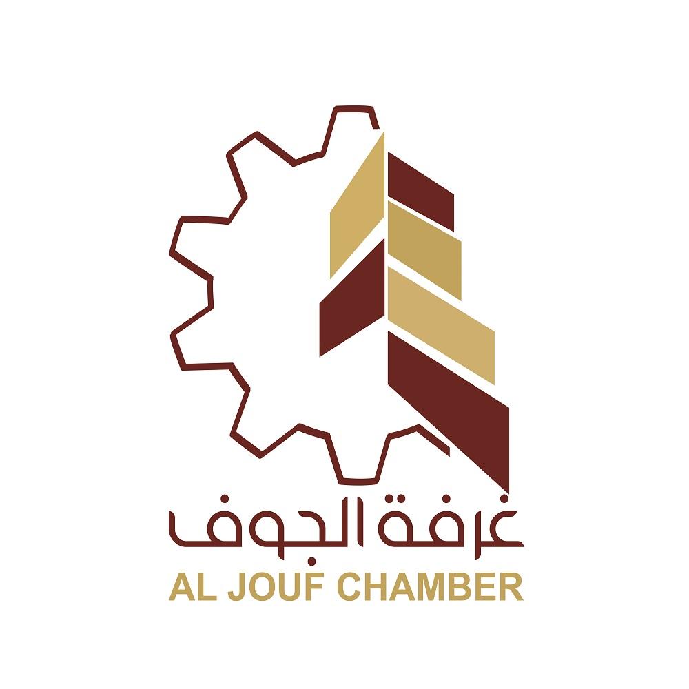 إعلان طلب حراسات أمنية وخدمات نظافة وضيافة واستضافة موقع لغرفة الجوف